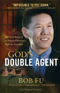 God's Double Agent: The True Story of a Chinese Christian's Fight for Freedom, Books For Evangelism, booksforevangelism.org